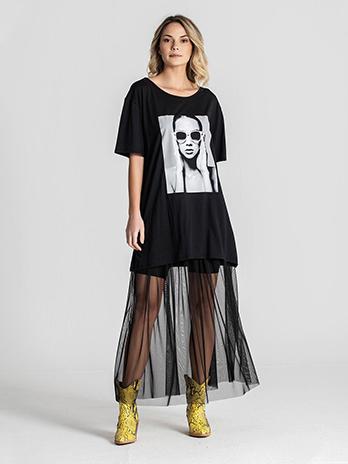 T shirt Motivo com Tule